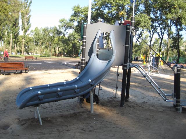 Южный парк фото воронеж